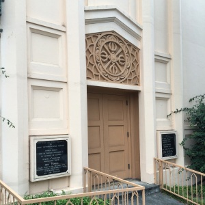 The entrance to the new temple.